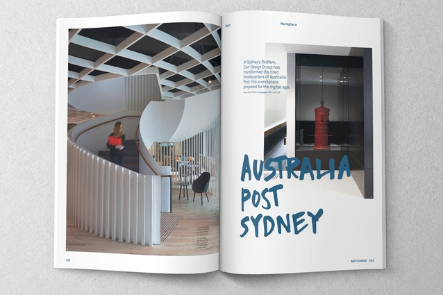 Australia Post Sydney by Carr Design Group.