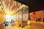Best of State winners in the 2011 Australian Interior Design Awards
