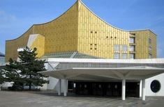 World Architecture Festival announces 'performance' as its seminar program theme