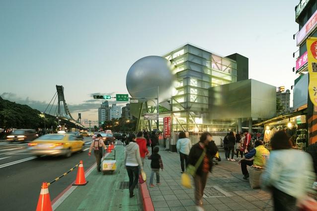 Taipei Performing Arts Centre.