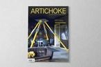 Artichoke 55 preview