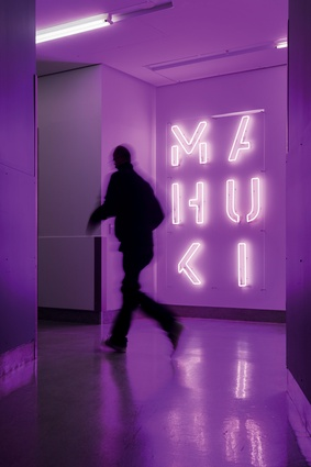 Mahuki aims to give visitors an interactive experience.