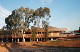 Army Recruit Training Centre, Kapooka