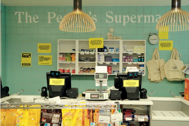 The People's Supermarket in Bloomsbury London is a community food cooperative located amongst a mixture of public and private housing on a street that has its fair share of franchise retail space.