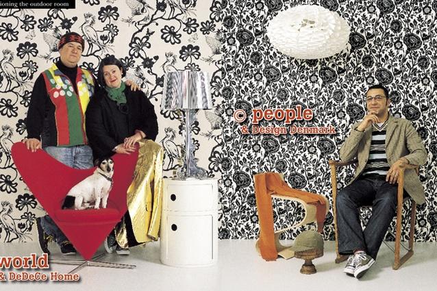 Urbis Designday® 2005