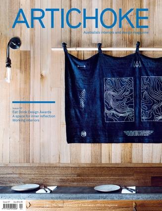 Artichoke issue 57.