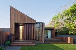 A contemporary angle: Humble House