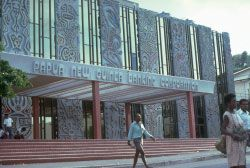 Papua New Guinea Banking Corporation Headquarters, Port Moresby, 1977.