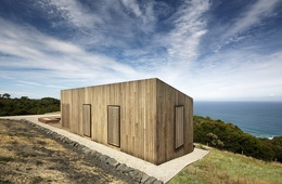 2015 National Architecture Awards: Small Project Architecture