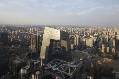 CCTV Headquarters by OMA.
