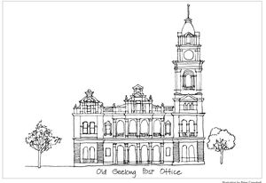 Old Geelong Post Office City of Dreams illustration by Peter Campbell.