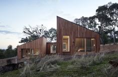 Open House Melbourne introduces first Ballarat program