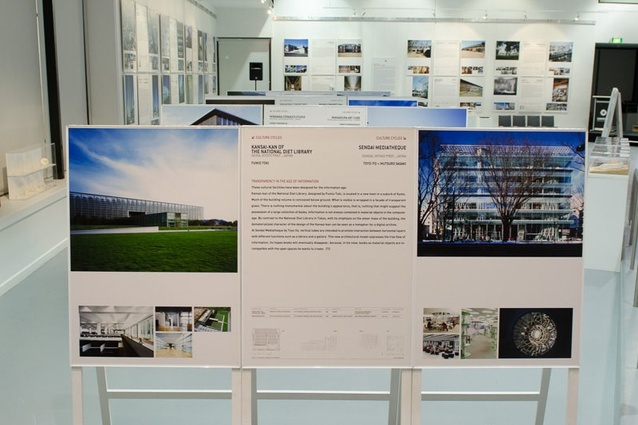 Exhibit for Kansai-kan of the National Diet Library in Kyoto.