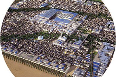 Masdar plaza