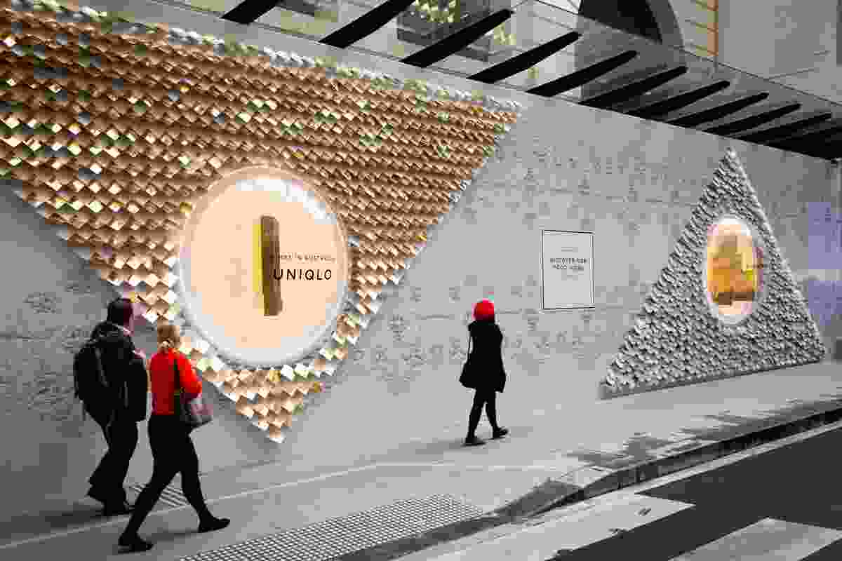 Emporium Melbourne – 'Upscaled' by Gloss Creative.
