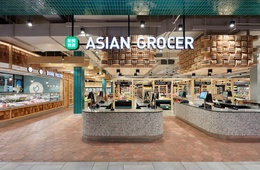 2018 Eat Drink Design Awards shortlist: Best Retail Design
