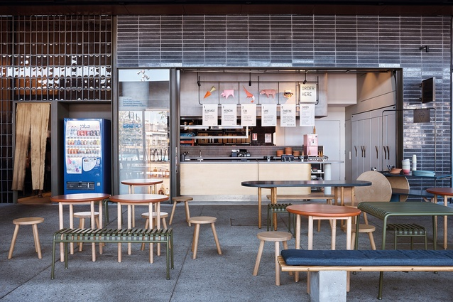 Ume Burger (Barangaroo, New South Wales) — Amber Road