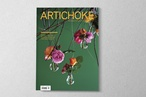 Artichoke 50 preview