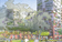 The redeveloped Waterloo public housing estate will be among the densest housing precincts in Australia.