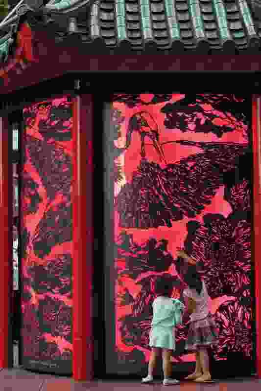 Facade artwork by Australian artist Pamela Mei-Leng See.