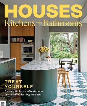 房子:厨房+浴室