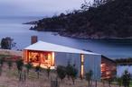2012 Houses Awards: New House under 200m2