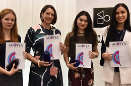 2017 DIA Australian Graduate of the Year Awards