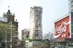 "Durbach Block Jaggers' Corb-inspired ""Flatiron"" building"