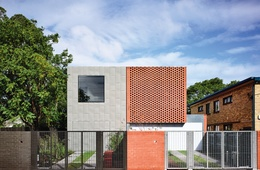 2016 Houses Awards: Emerging Architecture Practice