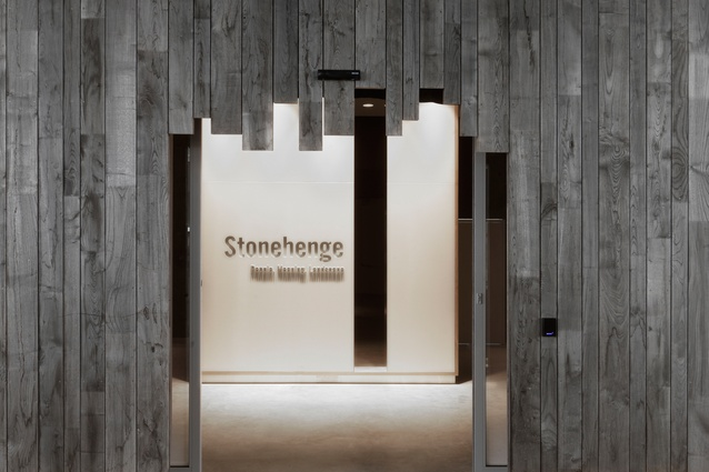 Stonehenge Exhibition + Visitor Centre by Denton Corker Marshall.