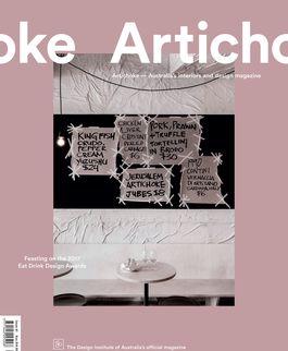 Artichoke, December 2017