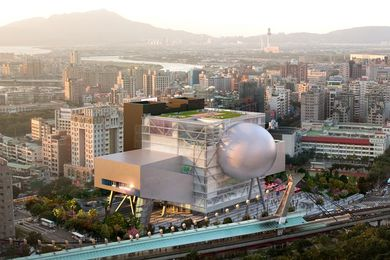 Taipei Performing Arts Centre by OMA.