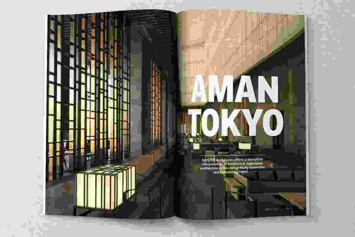 Aman Tokyo by Kerry Hill Architects.