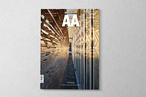 AA March/April 2018 preview