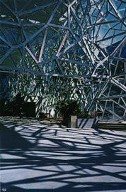 Entrance to the north Atrium from Flinders Street. Image: cbdphoto.com