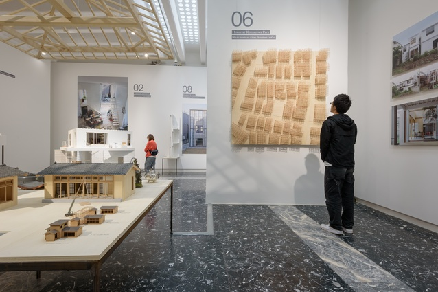 Japanese exhibition: <i>En : art of nexus</i> at the 2016 Venice Biennale.