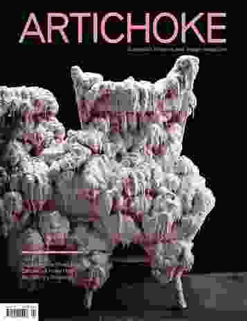 Artichoke 47.