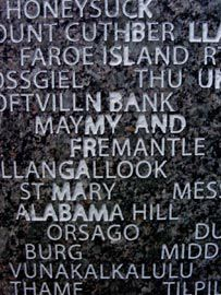 Detail of the stone panels inscribed with the